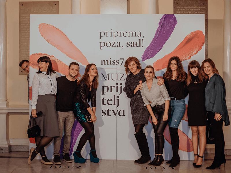 muzej_prijateljstva_7
